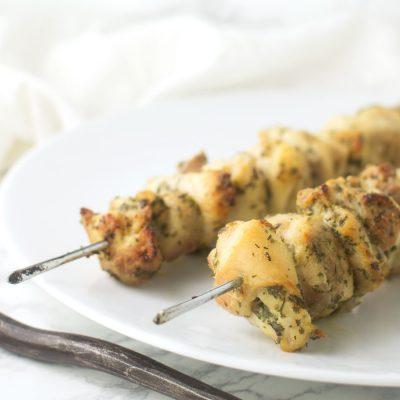 Israeli Kababs (Shishlik)