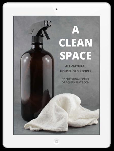 A Clean Space